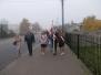 Dzień Patrona Szkoły Jana Pawła II