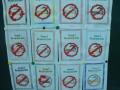 Nie pal przy mnie proszę